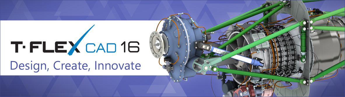 T-FLEX CAD 16 Released